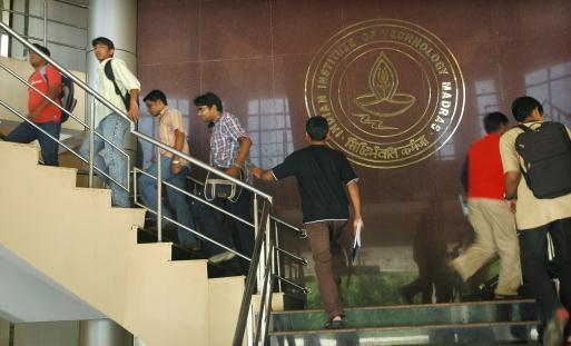 IIT Madras Detail: Find Out The Course Options In IIT Madras According To