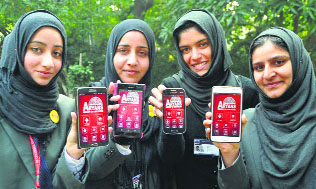 Girls from Kashmir Have Come Up with Mobile App for Paper-Free Campus!