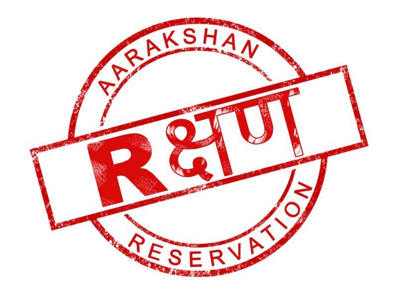 Image result for reservation