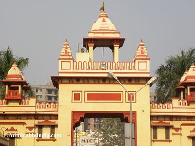 Admissions Open for BHU IMS 2014: Apply Before April 30th