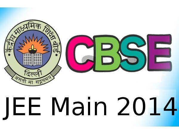 JEE-Main Examination 2014 Candidates Must Update Their Class 12th/Qualifying Examination on the JEE-Main Website