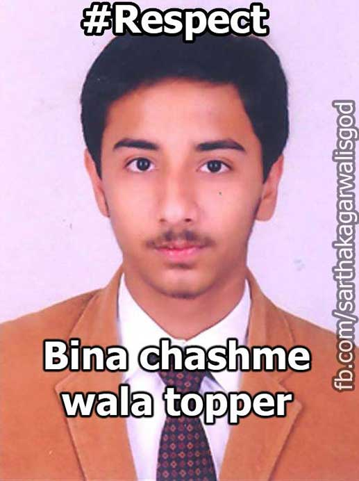 Meme on CBSE Topper 2014 Sarthak Aggarwal goes viral on Facebook