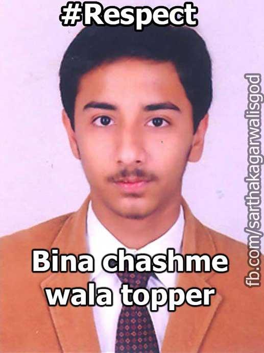 Meme on CBSE Topper 2014 Sarthak Aggarwal goes viral on Facebook