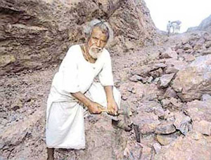 Interesting Tales of Great People Who are as Ordinary as Us!  Dashrath Manjhi