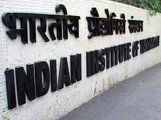 What Country Needs Today is Not More IITs, but An IIT in Every Non-IIT!