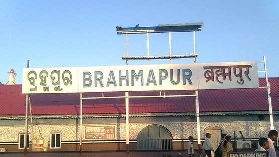 Locals Mount Pressure for IIM in Behrampur