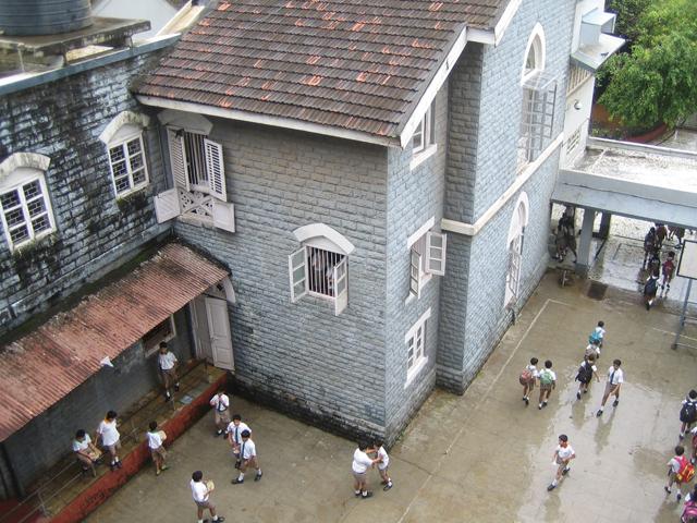 Bombay Scottish School