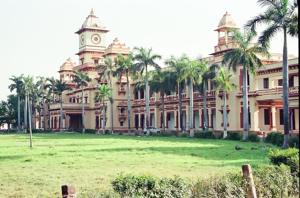 IIT Varanasi