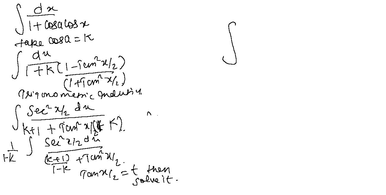 1467_36248_indefinite integral.JPG